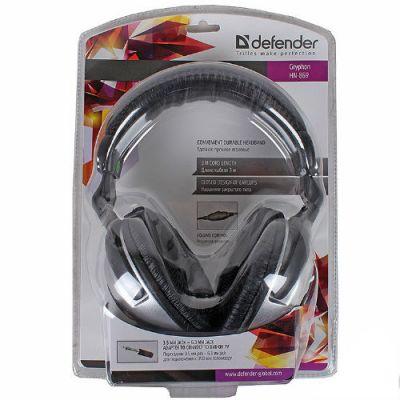 Наушники Defender Gryphon HN-869 63869