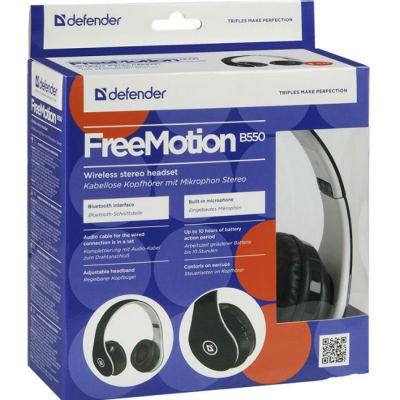 ��������� Defender FreeMotion B550 63550
