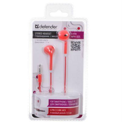 Гарнитура Defender Lucky MPH-005 красный 63017