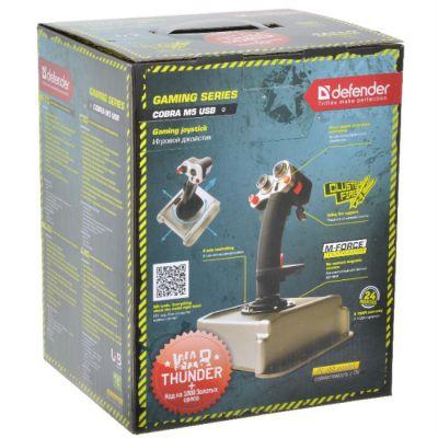Руль Defender (джойстик) COBRA M5 64305