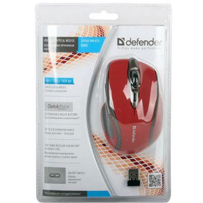 Мышь беспроводная Defender Safari MM-675 Nano Sunset 52676