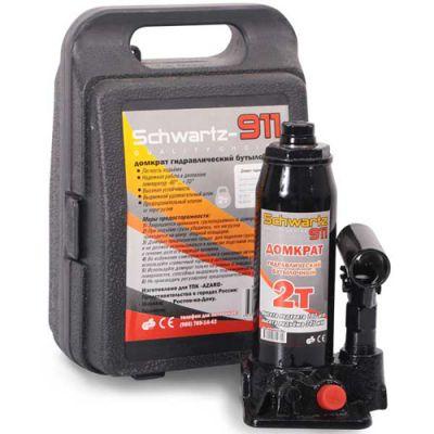 Домкрат Schwartz гидравлический 911 2 т (180-345 мм),DОМК0007 пластиковый кейс