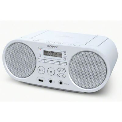 Магнитола Sony ZS-PS50L Silver