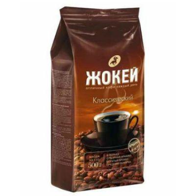 Кофе Жокей Классический (500г, зерновой, жареный, высший сорт) 0242-12