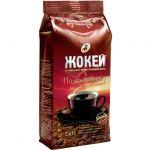 Кофе Жокей По-восточному (250г, зерновой, жареный, высший сорт) 0615-22