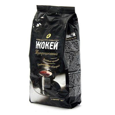 Кофе Жокей Традиционный (100г, зерновой, жареный, высший сорт) 0308-42