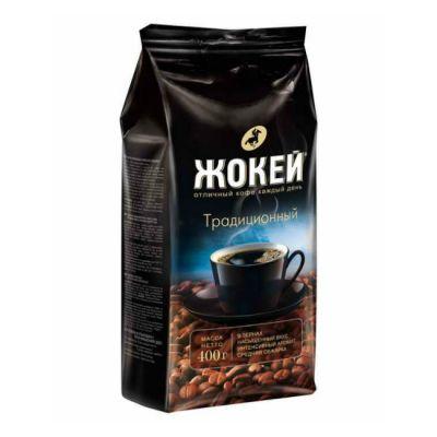 Кофе Жокей Традиционный (400г, зерновой, жареный, высший сорт) 0310-15