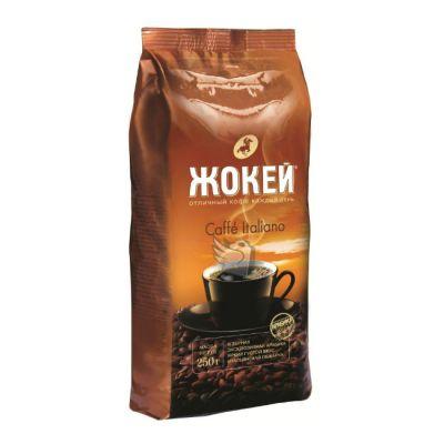 Кофе Жокей Caffe Italiano (250г, зерновой, жареный, высший сорт) 0501-22