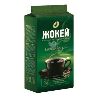 Кофе Жокей Классический (100г, молотый, жареный, высший сорт) 0267-42