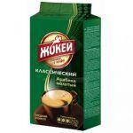 Кофе Жокей Классический (450г, молотый, жареный, высший сорт) 0347-12-Н