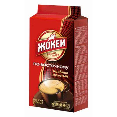 Кофе Жокей По-восточному (450г, молотый, жареный, высший сорт) 0346-12-Н