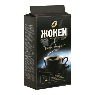 Кофе Жокей Традиционный (100г, молотый, жареный, высший сорт) 0306-42