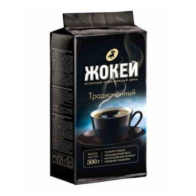 Кофе Жокей Традиционный (500г, молотый, жареный, высший сорт) 0345-12