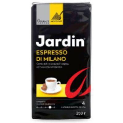 Кофе Jardin Эспрессо Стиль Ди Милано 125г.кофе мол.жар.прем/с. 0562-36