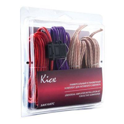 Kicx Установочный комплект для активного сабвуфера SAK10ATC