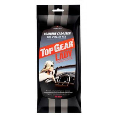 Top Gear Салфетки влажные Lady №30 для очистки рук(антибактер.) 48098