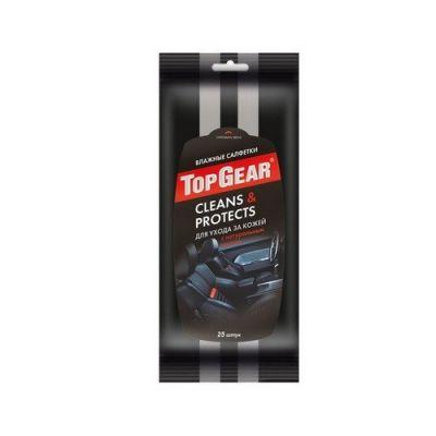 Top Gear Салфетки влажные №25 для ухода за кожей (25 шт) 735