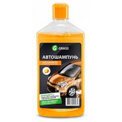 """Grass Автошампунь """"Универсал"""" Апельсин (1 кг)111100-1"""