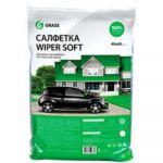 Grass Салфетка WIPER SOFT (100% микрофибра 40*40) упакованнаяIT-0352