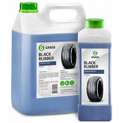 Полироль Grass для шин «Black Rubber» (канистра 1 л) 121100