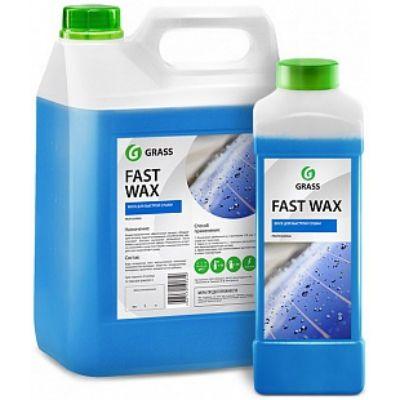 Grass Холодный воск «Fast Wax»,канистра 1кг 110100