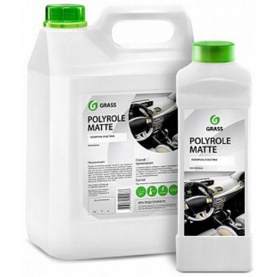 Grass Очиститель пластика «Polyrole Matte» матовый блеск,канистра 5кг120111