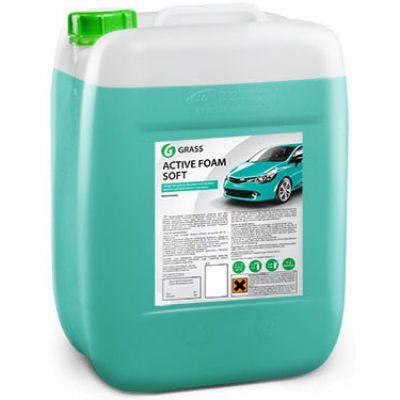Grass Активная пена «Active Foam Soft»,канистра 5,8кг 700205
