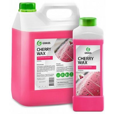 Grass Холодный воск «Cherry Wax»,канистра 5кг 138101