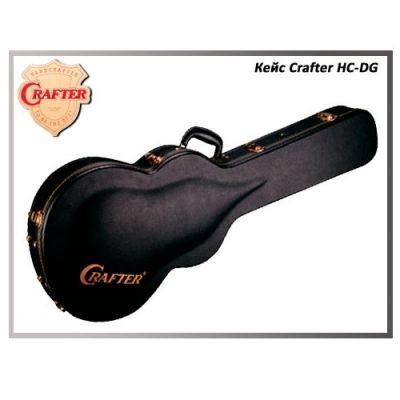 Электроакустическая гитара Crafter CB-Maho Plus + Кейс