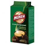 Кофе Жокей Классический (500г, молотый, жареный, высший сорт) 0347-12