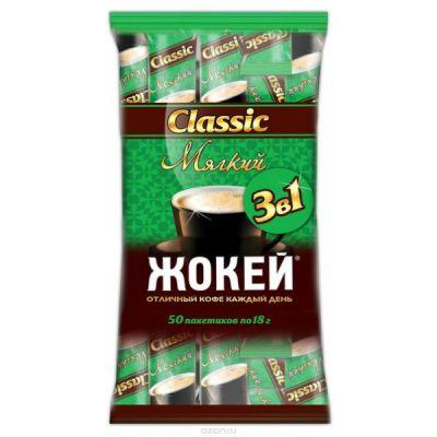 Кофе Жокей Classic (в пакетиках, 50х18г, кофейный напиток) 0955-08