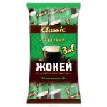���� ����� Classic (� ���������, 50�18�, �������� �������) 0955-08