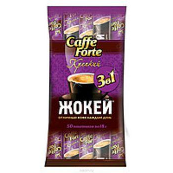 Кофе Жокей Kafe Forte (в пакетиках, 50х18г, кофейный напиток со вкусом сливок) 0949-08