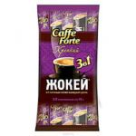 ���� ����� Kafe Forte (� ���������, 50�18�, �������� ������� �� ������ ������) 0949-08