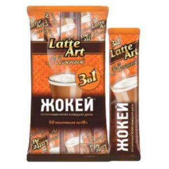 ���� ����� Latte Art (� ���������, 50�18�, �������� ������� �� ������ ������) 0952-08