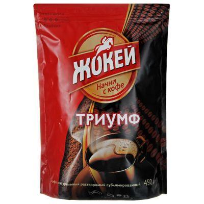 Кофе Жокей Триумф (450г, растворимый сублимированный, в мягкой упаковке) 0917-08