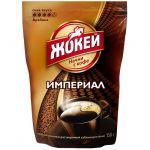 Кофе Жокей Империал (150г, растворимый сублимированный , в мягкой упаковке) 1010-14