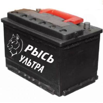 Автомобильный аккумулятор Рысь Ультра 62 п.п. 9176707