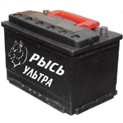 Автомобильный аккумулятор Рысь Ультра 77 п.п. 9176722