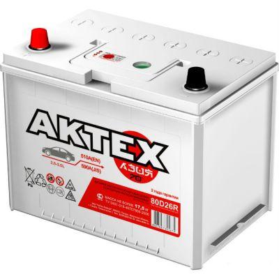Автомобильный аккумулятор Актех (ATА) 70АЗ п.п. 80D26R (2014) 9168387