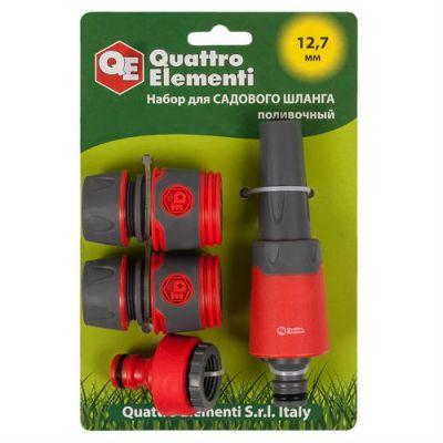 """Набор Quattro Elementi поливочный штуцер 1/2"""" и 3/4"""", насадка поливочная, мягкий пластик 646-195"""