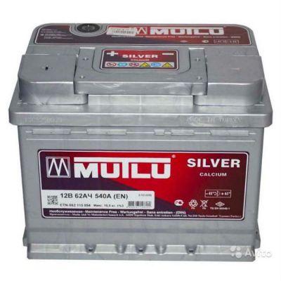 Автомобильный аккумулятор Mutlu Silver 62 (540) п.п. (2015) 9135085