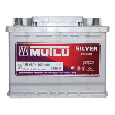 ������������� ����������� Mutlu Silver 63 (550) �.�. (2014) 9135086