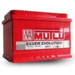 Автомобильный аккумулятор Mutlu Red Evolution 75 (720) п.п. (2014) 9164513