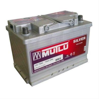 Автомобильный аккумулятор Mutlu Silver75 А/ч.(720) о.п.(2015) 9164545