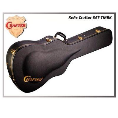 Полуакустическая гитара Crafter SAT-TMBK + Кейс