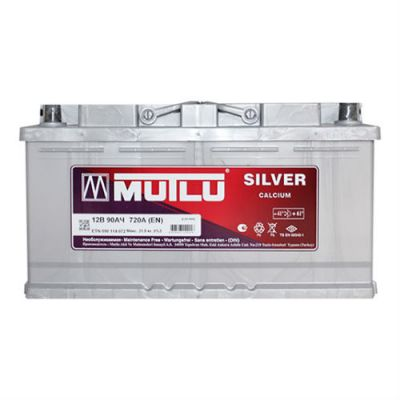 ������������� ����������� Mutlu Silver 90 (720) �.�. (2015) 9135100
