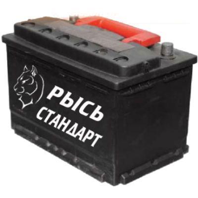 Автомобильный аккумулятор Рысь Стандарт 190 N п.п. ( 3 ) ВЛЧ-ЛЧ-0 ( + - ) 9176728