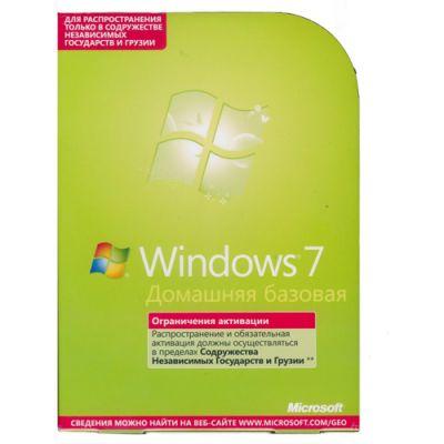 Программное обеспечение Microsoft Windows 7 Домашняя базовая (Home Basic rus) F2C-00545