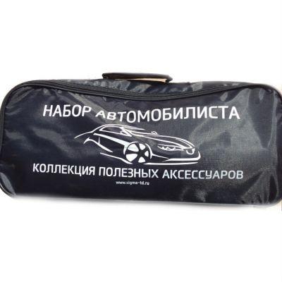 "Сигма Сумка ""набор автомобилиста"" 9164915"
